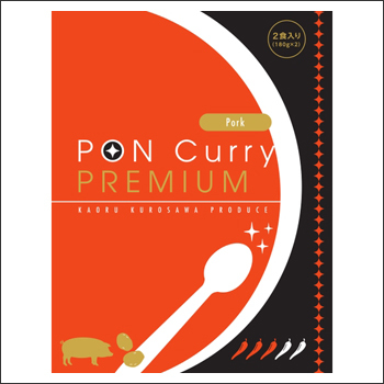 PON Curry PREMIUM(Pork)