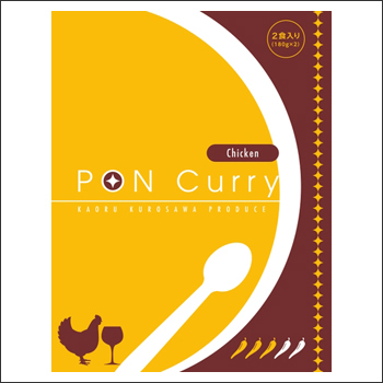 PON Curry PREMIUM(Chicken)