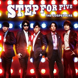 「STEP FOR FIVE」