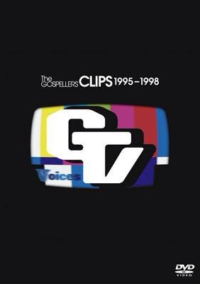 The GOSPELLERS CLIPS 1995-1998