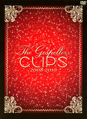THE GOSPELLERS CLIPS 2008-2010