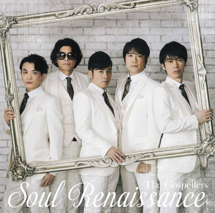 New Album「Soul Renaissance」