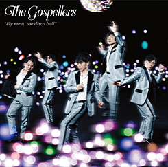 「Fly me to the disco ball」初回生産限定盤