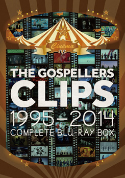 THE GOSPELLERS CLIPS 1995-2014〜Complete Blu-ray Box〜